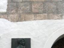 pamětní deska - F. Šrámek